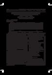 Застосування госпітального трикотажу struva® 23 в амбулаторному хірургічному лікуванні варикозної хвороби.